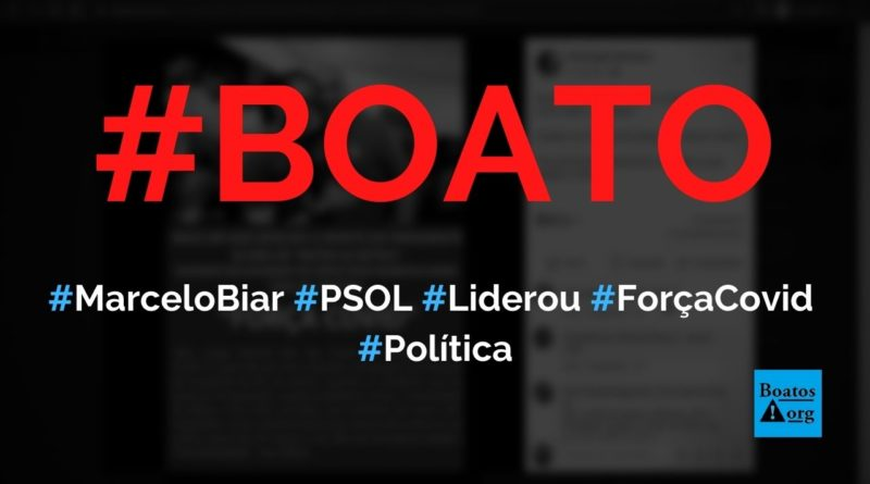 Marcelo Biar, do PSOL, liderou campanha Força Covid contra Bolsonaro antes de morrer por coronavírus, diz boato (Foto: Reprodução/Facebook)