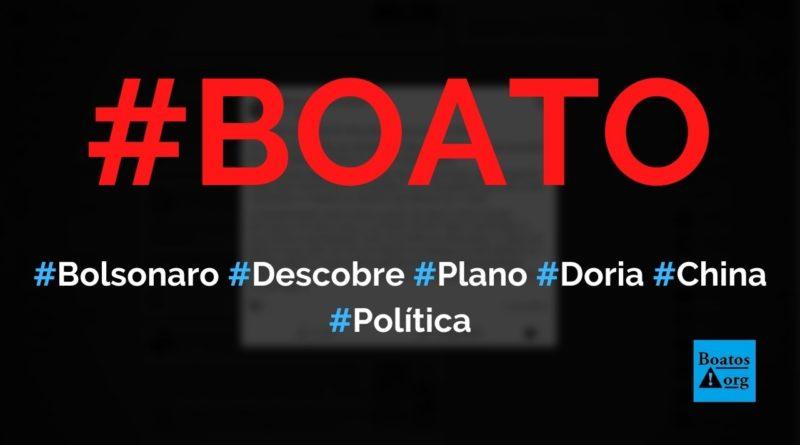 Bolsonaro descobre plano bilionário de João Doria e China, diz boato (Foto: Reprodução (Foto: Reprodução/YouTube)