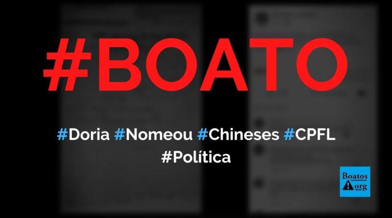 Doria nomeou chineses para a presidência e diretoria da CPFL, diz boato (Foto: Reprodução/Facebook)