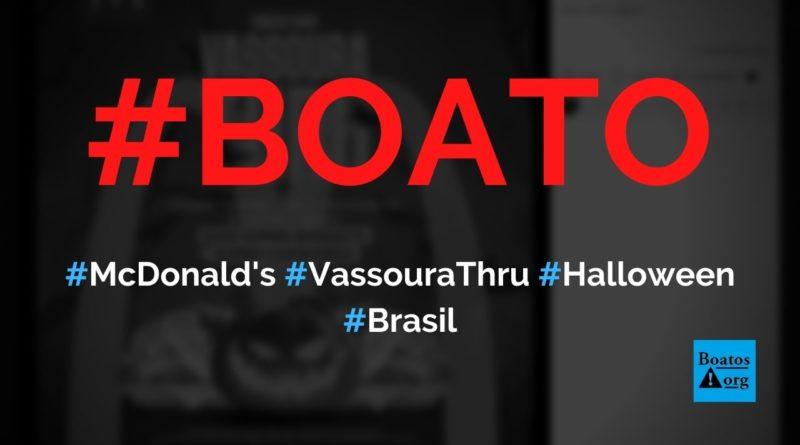 McDonald's vai dar dois Big Macs em promoção vassoura thru de Halloween, diz boato (Foto: Reprodução/Facebook)