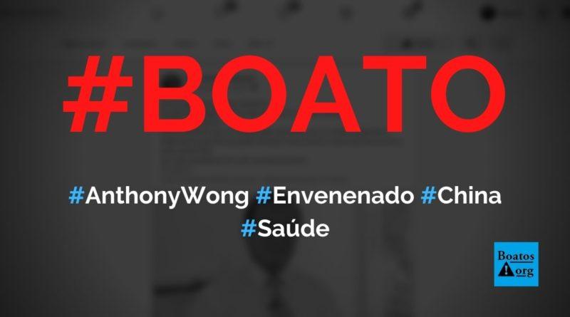 Anthony Wong foi envenenado pela China por ser contra a vacina, diz boato (Foto: Reprodução/Facebook)