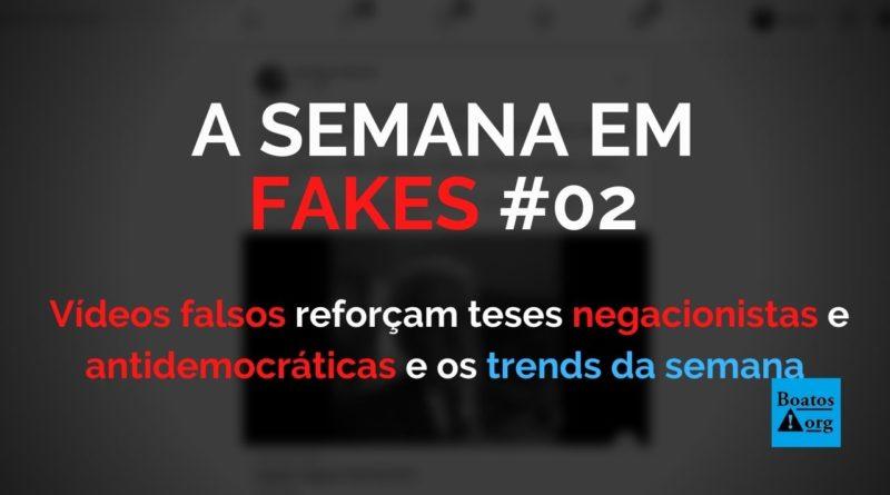 Ford, Manaus e Congresso vídeos antigos são retirados de contexto para fortalecer teses falsas, antidemocráticas e negacionistas