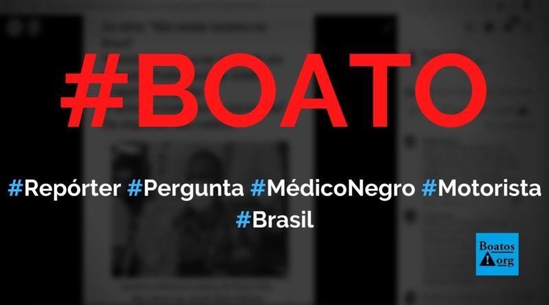 Repórter pergunta a médico negro que tomou vacina na Bahia se ele é motorista ou socorrista, diz boato (Foto: Reprodução/Facebook)