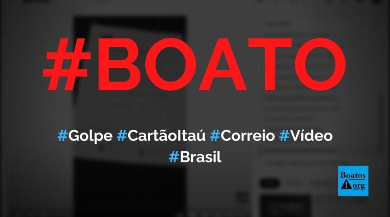 Vídeo mostra golpe do cartão Itaú Personalité que passou no Fantástico, diz boato (Foto: Reprodução/YouTube)