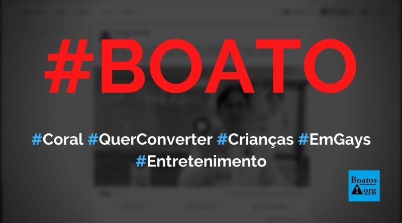 Coral gay de San Francisco cria música que visa converter as crianças em gays, diz boato (Foto: Reprodução/Facebook)