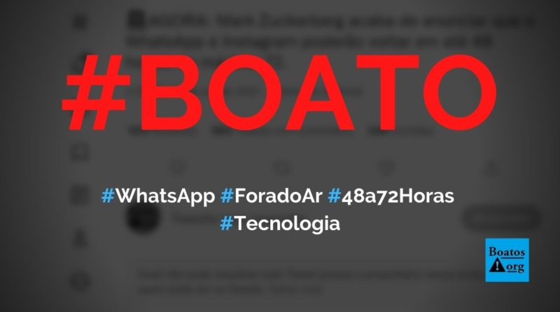 WhatsApp vai ficar entre 48 e 72 horas fora do ar, diz boato (Foto: Reprodução/Facebook)